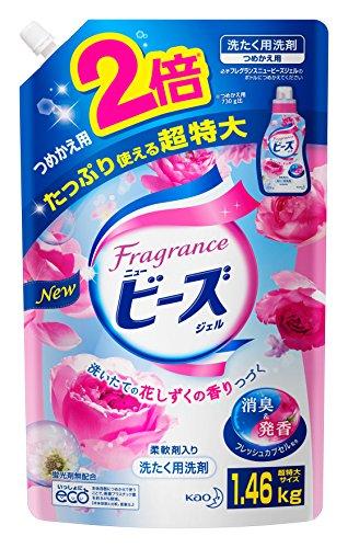【大容量】フレグランスニュービーズ 衣料用洗剤 液体 ジェル 詰替用 1460g(2倍分)