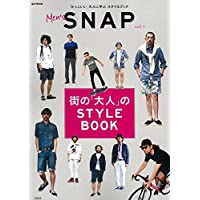 Men's SNAP 表紙画像