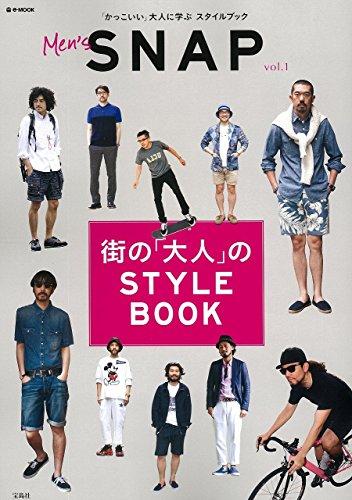 Men's SNAP 2014年Vol.1 大きい表紙画像