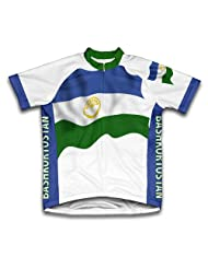 Bashkortostan Flag Short Sleeve Cycling Jersey for Women