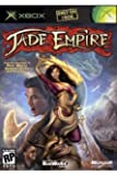 Jade Empire [Xbox Classics]
