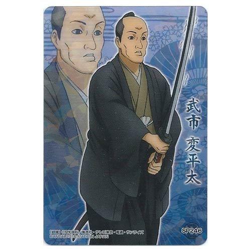 カードダス 銀魂クリアコレクションX SP246 武市変平太(クリアブロマイドカード)