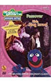 Shalom Sesame Children's DVD <br>Pass…
