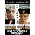 Babel [DVD] [Import]