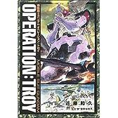 機動戦士ガンダムオペレーション:トロイ (角川コミックス・エース 17-3)