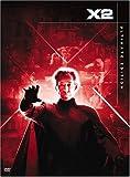 X-MEN2 新生アルティメット・エディション [DVD]