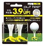 ライト Put tee(プットティー) 2個入り T239 ゴルフ用 ティー ランキングお取り寄せ