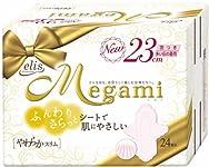 エリス Megami やわらかスリム (多い日の昼用) 羽つき 24枚
