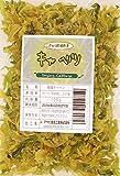 こだわり乾燥野菜 熊本県産 キャベツ 100g