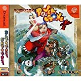 Power Stone [Japan Import]