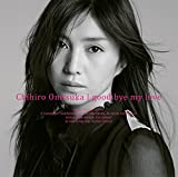 good bye my love (通常盤)(CD)