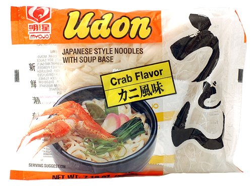 Udon Japanese Style Noodles with Soup Base - Crab Flavor