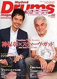 Rhythm & Drums magazine (リズム アンド ドラムマガジン) 2013年 02月号 [雑誌]