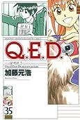 Q.E.D.―証明終了―(35) (月刊マガジンコミックス)