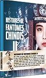 echange, troc Histoire de fantomes chinois, vol. 2