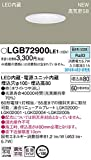 Panasonic LEDダウンライト60形拡散昼白色LGB72900LE1