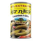 Cucumbers in Brine - Kosher pickled cucumbers, pickled gherkins Kvuzat Yavne, extra 20%