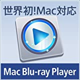 Mac Blu ray Player [ダウンロード]