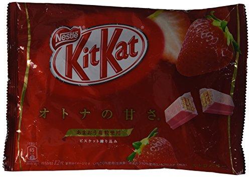 Japanese Kit Kat - Strawberry Flavor (12 Bar)