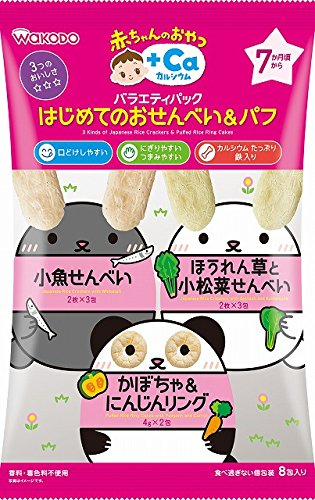 wakodo-baby-snack-ca-calcium-variety-pack-for-the-first-time-of-rice-crackers-amp-puff-x6-pieces