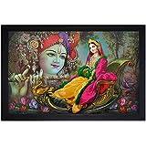 SAF 'Radhey Krishna Ji' Framed Painting (Wood, 30 Cm X 3 Cm X 45 Cm, Special Effect Textured, SAO21)
