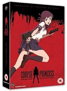 Corpse Princess (Shikabane Hime) - Complete Series [DVD]