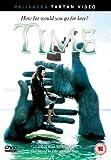 Time [DVD] [2006]