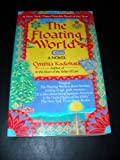 The Floating World (0345381629) by Kadohata, Cynthia