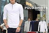 Stardust メンズ ファッション 4 色 5 サイズ トップス 長袖 男性 用 ポロ シャツ スポーティ ( ホワイト / XL サイズ ) SD-D811-WH-XL