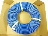 日本製線 高性能ギガビット伝送対応LANケーブル (Cat6) 100m巻(青色) 0.5 - 4P NSGDT6 (BL) (100)