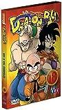 Dragon Ball - Vol.18 (dvd)