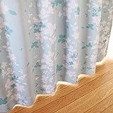 遮光 断熱 レース 厚地カーテン2枚 と ミラーレースカーテン2枚 の セット サーラSET-ブルー 幅100x丈185cm 4枚入