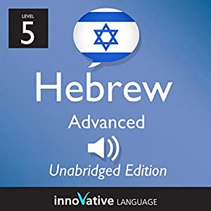 Learn Hebrew - Level 5 Advanced Hebrew, Volume 1, Lessons 1-25 Hörbuch