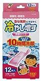 紀陽除虫菊 冷却シート 冷やし増す 子供用 12枚入 ももの香り
