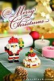 Nano Tarjeta de Navidad del bloque (Santa) B NP044