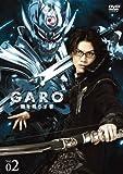 牙狼<GARO>~闇を照らす者~ vol.2[DVD]
