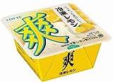 ロッテ 爽 冷凍レモン 18入 ランキングお取り寄せ