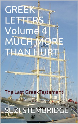 GREEK LETTERS Volume Four MUCH MORE THAN HURT: The Testament from Greece (GREEK LETTERS QUARTET Book 4)