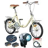 ARUN(アラン) 16インチ折りたたみ自転車 KY-16A 4点セット【フラッシュペダル・LED7連ライト・ワイヤー錠付】【8カラー展開】
