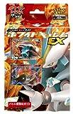 ポケモンカードゲームBW バトル強化デッキ60 ホワイトキュレムEX