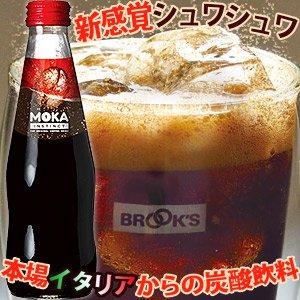 ブルックス エスプレッソ炭酸飲料 250ml 12本入 モカ インスティンクト Moka Instinct Espresso Soda 本場イタリア[BROOK'S/BROOKS]