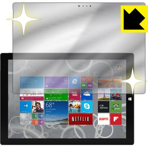 ミラータイプ 液晶保護フィルム『Mirror Shield Surface Pro 3』