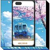 三陸鉄道 36‐2100形(iPhone6/6Sケース) (嘉志高久)