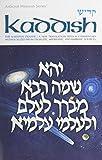 Kaddish (ArtScroll) (The Art Scroll Mesorah Series) (0899061605) by Nosson Scherman