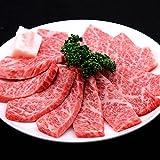 神戸牛 焼肉 特選カルビ 500g