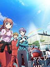 「Classroom☆Crisis」BD第6巻まで予約開始。丸戸史明小説など同梱