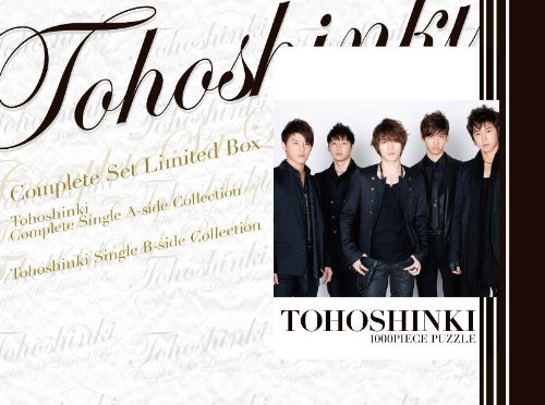 COMPLETE SET Limited Box TOHOSHINKI COMPLETE SINGLE A-SIDE COLLECTION+TOHOSHINKI SINGLE B-SIDE COLLECTION【初回限定生産盤】