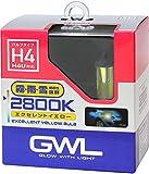 ミラリード(MIRAREED) ハロゲンバルブ GWL エクセレントイエローバルブ H4 2800K フォグランプに最適 S1406