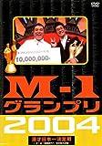M?1グランプリ2004完全版 [レンタル落ち]