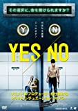 YES/NO イエス・ノー [DVD]